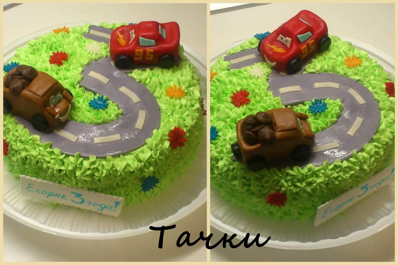 Торт для мальчика 2 лет своими руками 56