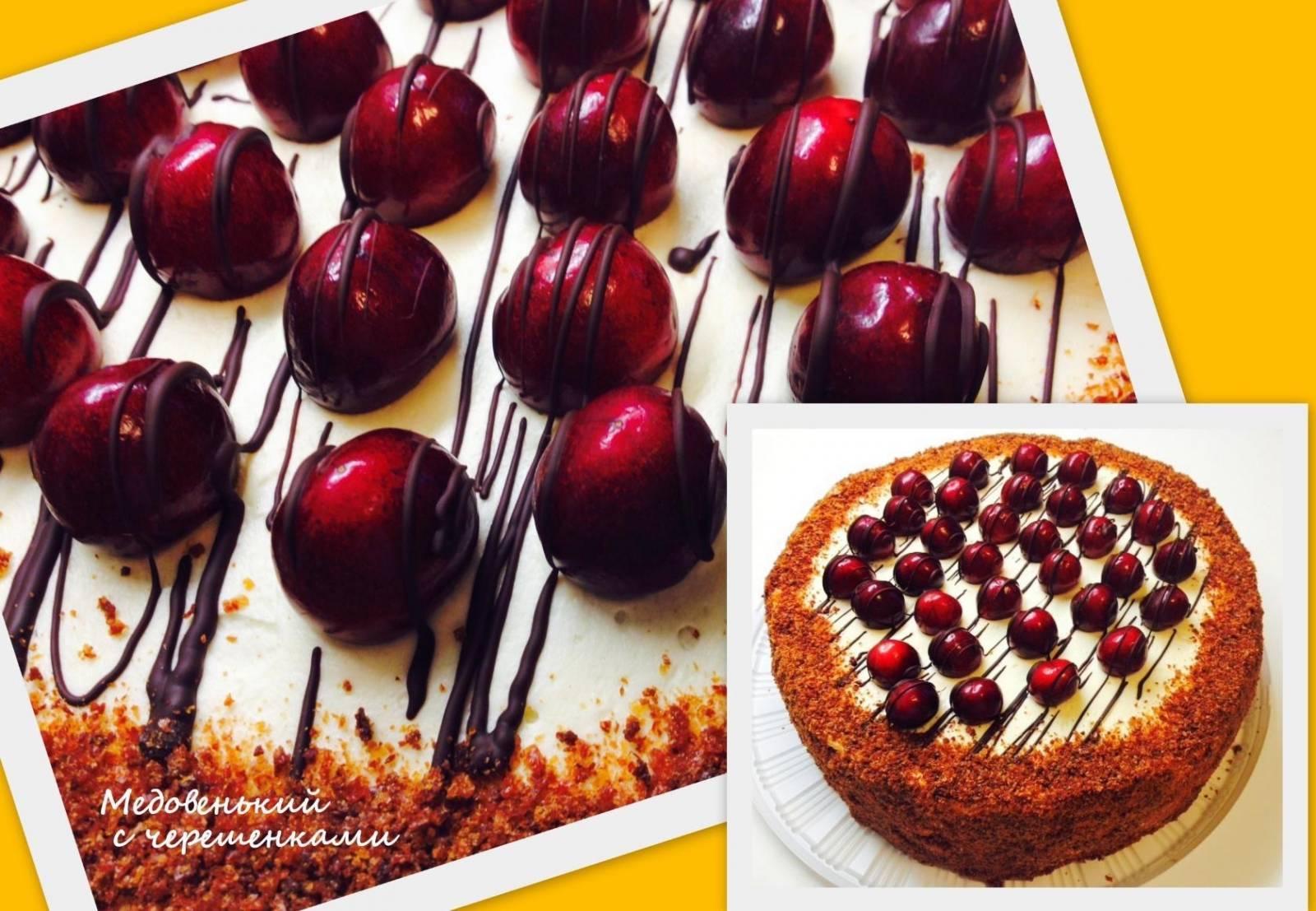 Как сделать вишню для украшения торта